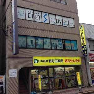 校舎外観町田