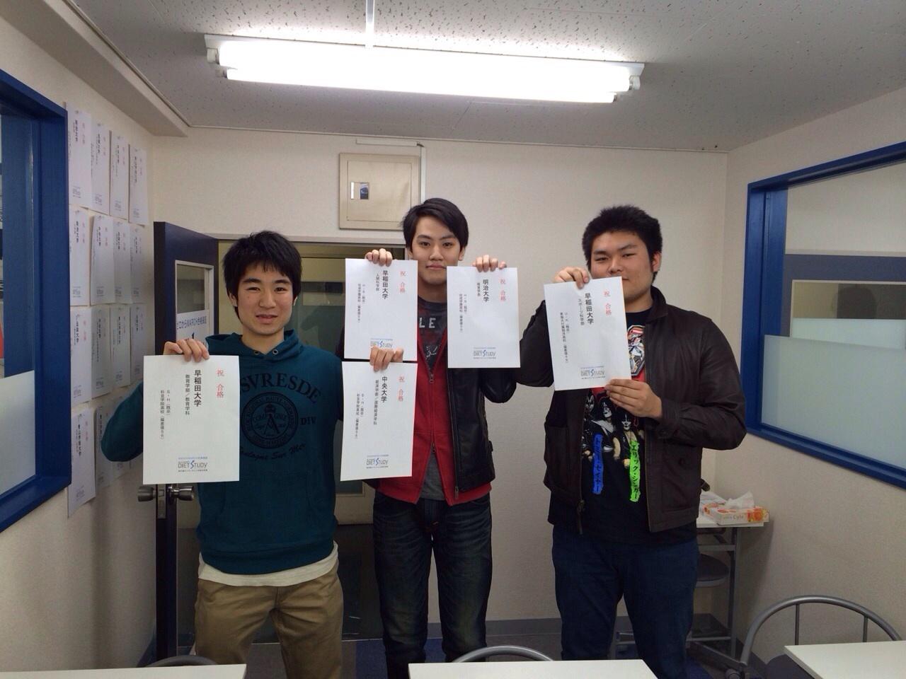 早稲田合格者3人写真